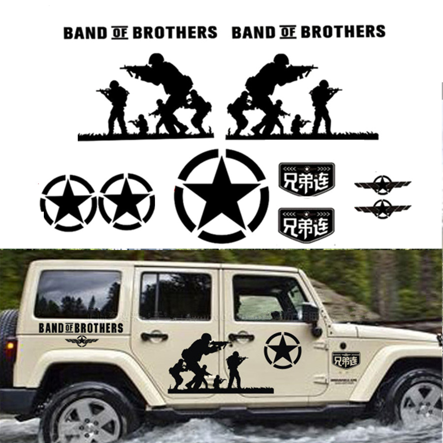Vinyl Band Of Brothers Car Sticker