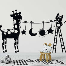 Cute Cats and cattle Wall Decal Vinyl Removable Nursery with ladder Sticker Home Decor AY078