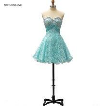 Длинное бирюзовое короткое коктейльное платье с бусинами; модное