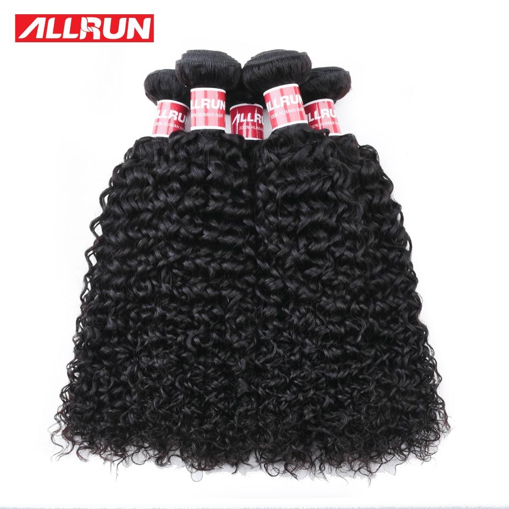 Allrun Human Hair Extensions Brazilian Hair Weaves Bundles Afro Kinky Curly Human Hair Bundles Natural Remy 1/3/4 Bundles
