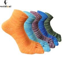 Veridical 5คู่/ล็อตผู้ชายถุงเท้านิ้วเท้าฝ้ายสีสันสีแฟชั่นห้านิ้วถุงเท้าHip Hopสบายๆข้อเท้าถุงเท้าเย็น