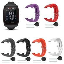 for Polar M400/M430 Smart Running Watch Polar GPS Watch Soft Silicone Replacement Band Accessories Wristband Strap цена в Москве и Питере
