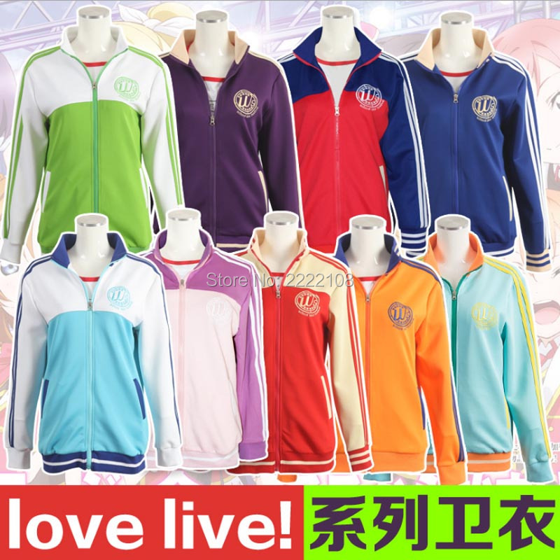 9 Colors LoveLive! Hoodie Cosplay Costumes 2017 Love Live u's SIF School Idol Festival Cardigan Jacket Unisex Sportswear Suit