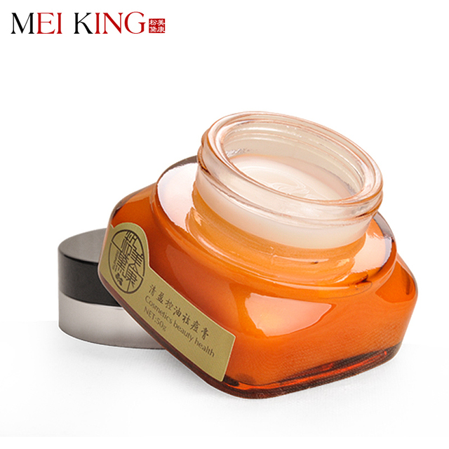 MEIKING Face Day Cream Spots Skin Care Freckle Cream Whitening Nutritious Repair Face Treatment RY-5029QD