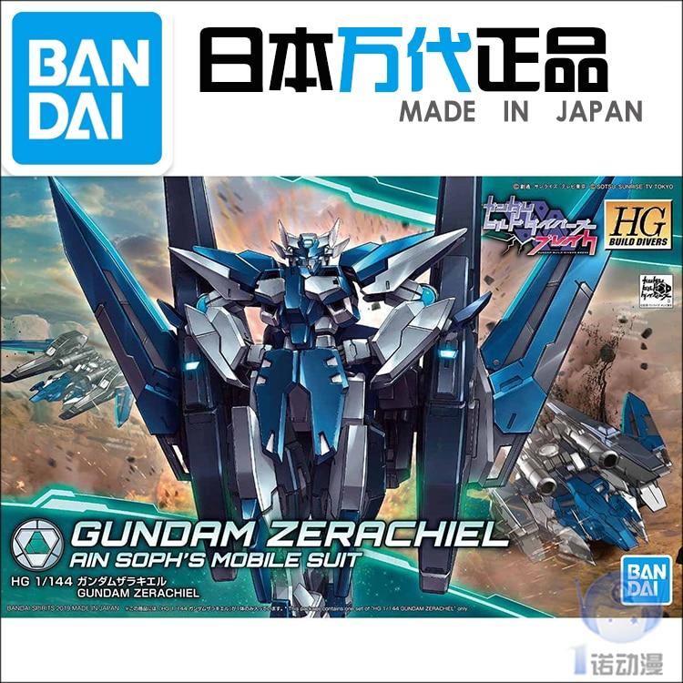 Bandai 56749 HGBD 027 1/144 ZERACHIEL Gundam Harute mort Gundam figurine modèle jouets enfants