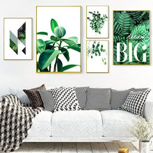 Modern Green Plants Leaves Dream Quote Nordic Posters And Prints Wall Art Canvas Painting Wall Pictures For Living Room Decor green leaves do what you love quote nordic posters and prints wall art canvas painting plant wall pictures for living room decor