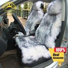 RU universal Natural fur