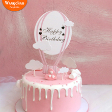 Fire Balloon Clouds Cupcake Topper Kids Happy Birthday Cake Toppers Wedding Party Decoration 2 Colors