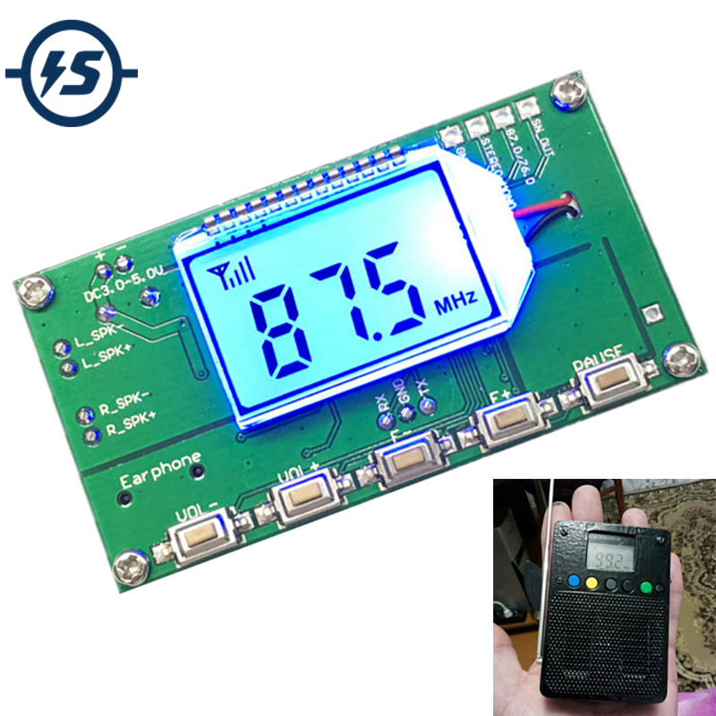 FM Radio Receiver Module Wireless Frequency Modulation 87.0MHz-108.0MHz Digital Radio Receiver Board DIY Radio