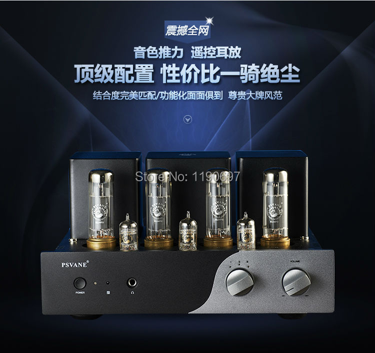 PSVANE Audio EL34 Tube Amp push-pull Class A amplifier Finished Product 12AU7 12AX7 Tube Hifi Stereo Audio 220V стоимость