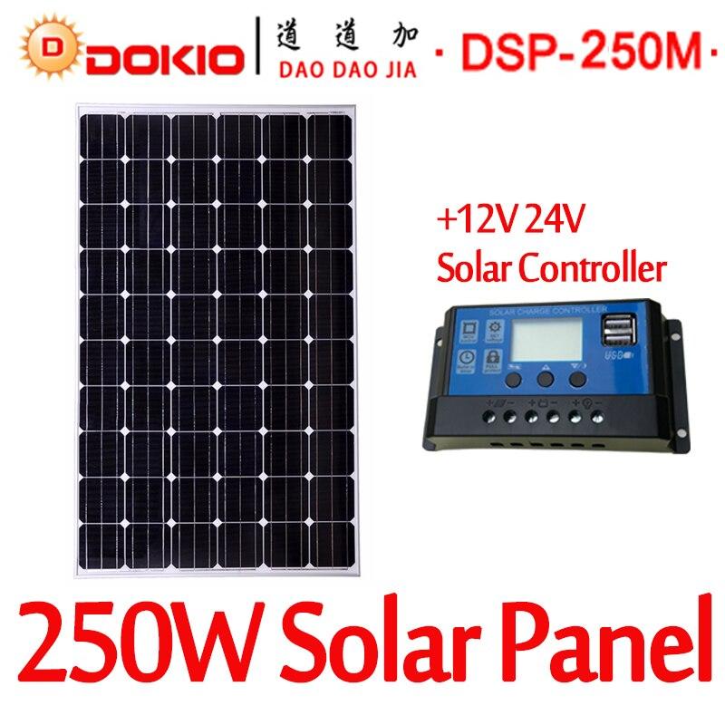 DOKIO бренд 250 Вт 30 Вольт Черный Панели солнечные Китай + 10A 12/24 вольт контроллер 250 Вт Панель s солнечных батарей /модуль/Системы/Home/лодка
