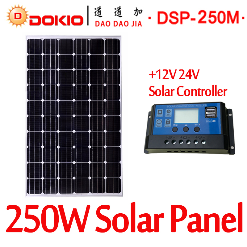 цена DOKIO Brand 250W 30 Volt Black Solar Panel China + 10A 12/24 Volt Controller 250 Watt Panels Solar Cell/Module/System/Home/Boat