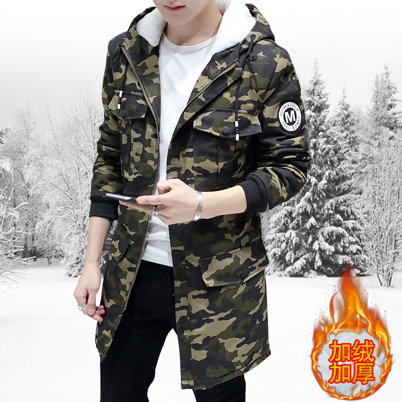 Discount Men s coat Winter Slim Men s Hooded Hooded Warmer Youth Jacket Men s Cotton