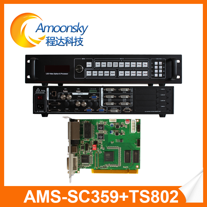 Three Image Video Splicing Processor Including 4 Pcs Linsn Ts802d Sending Card For Stage Events Live Shows Special Offer