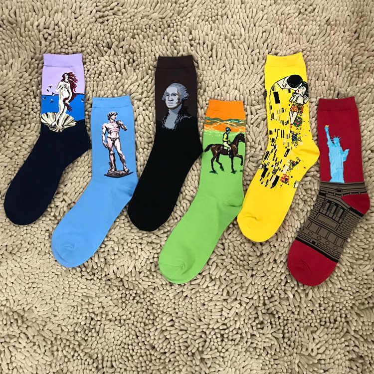 5ceafe6826cdd ... JULY'S SONG Happy Socks Men Funny Art Dress Socks Color Lot Men's  Summer Fashion Socks Set ...
