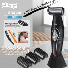 DSP Household Mens Rechargeable Body Hair Trimmer Epilator Shaver Professional Extensible Hair Removal 100 240v