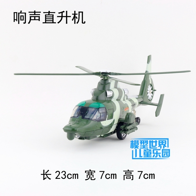 Gift For Boy 23cm Cool Military Fighter Warplane Helicopter Plane Alloy Model Game Pull Back Children