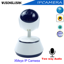 CCTV Mini wifi IP Camera Smart HD 1 0MP 720P Module with Onvif Motion Detector Two