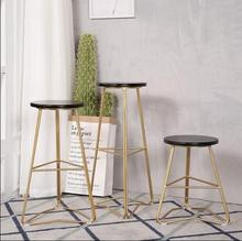 Iron bar stool rose gold leisure bar creative tables and chairs high footstool