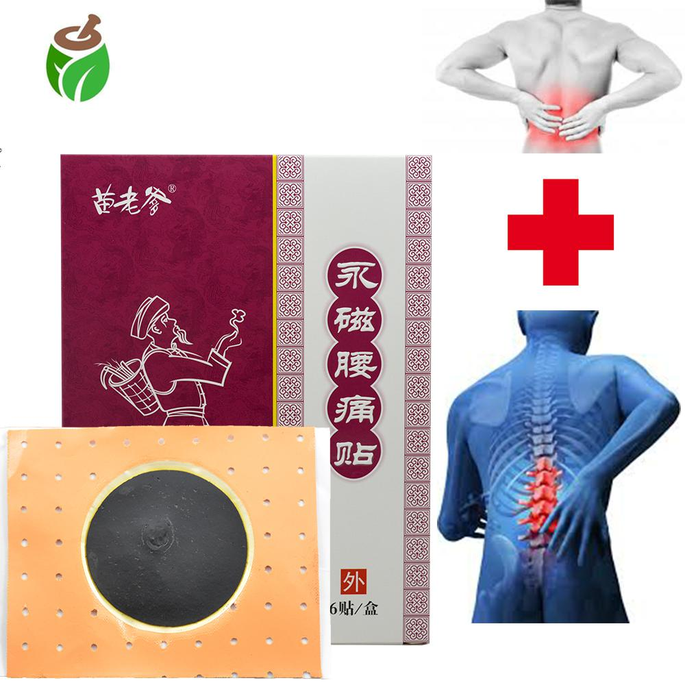 2packs/12pcs Lumbar Back Waist Muscle Pain Relief Patch Chinese Medicine Hyperosteogeny Medical Plaster Tiger Balm Herniation