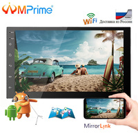 AMPrime Universal 2 Din 7 Android Car Radio Multimedia Bluetooth GPS Navigation Car Stereo Mirror Link FM Rds Wifi DAB Player