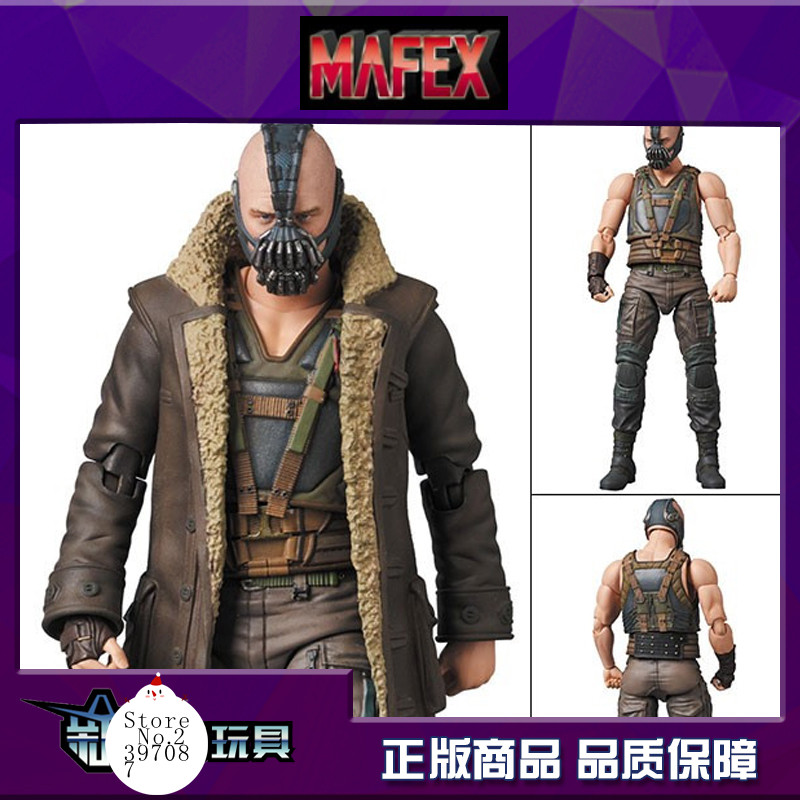 Batman The Dark Knight Rises Villain Bane Medicom Toy MAFEX 059 DC Doll Birthday Gift Toys Action Figure image