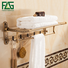 цены FLG Bath Towel Racks Space Aluminum Bathroom Towel Holder Antique Double Towel Shelf Bathroom Accessories