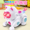 1 pc Educacional das Crianças Brinquedos 20 cm Vermelho Pet Gato Máquina Flicker Música Electricdoraemon Cor Aleatória