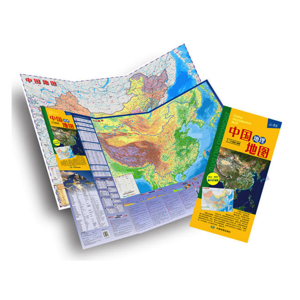MIRUI Revision Hot Sale China Geography Map ( Chinese Version) 1:6 900 000 Laminated Double-Sided Waterproof Portable Map