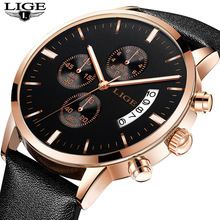 LIGE Mens Watches Top Brand Luxury Man Military Sport Watch Men Business Quartz-Watches Leisure Male Clock Relogio Masculino