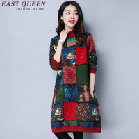 Oriental style dresses autumn dresses women 2017 art deco Vintage Long Sleeve patchwork sweater dress DD135 C