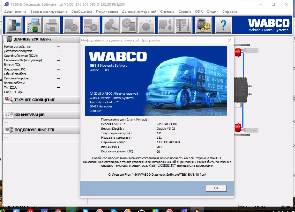 New All Diagnostic Software [2018]+PIN Calculator+Full New Activator For wabco Russian language