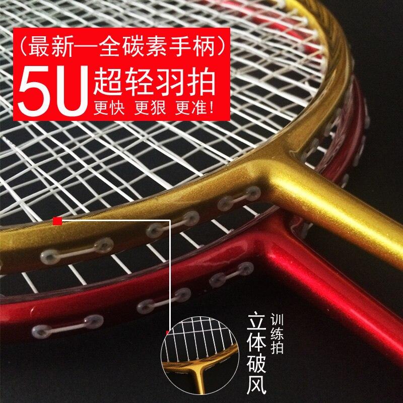ФОТО Badminton racket all carbon super light 5u offensive carbon fiber single shot for beginners