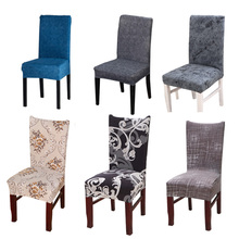 Funda de LICRA para silla de comedor con estampado Pastoral elástico, fundas modernas para muebles, fundas de cocina para bodas
