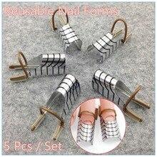 1 набор(5 шт) многоразовая двойная Серебряная Форма для ногтей для дизайна ногтей C кривые акриловые французские Наконечники+(NR-WS34