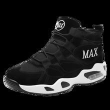 Chaussures De Basket Ball des Jordan Promotion Achetez des Ball Chaussures De 35c743