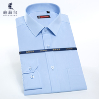 BOLEEBIRD Men S Non Iron Slim Fit Solid Dress Shirt With Left Chest Pocket High Quality