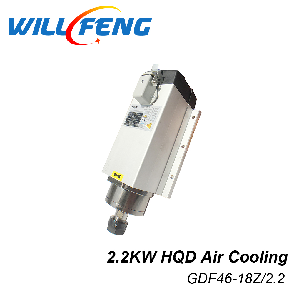 HQD GDF46-18Z/1.5 2.2 1.5KW 2.2KW Square Air Cooling Spindle For Advertising And Woodworking CNC Router MachineHQD GDF46-18Z/1.5 2.2 1.5KW 2.2KW Square Air Cooling Spindle For Advertising And Woodworking CNC Router Machine