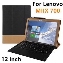 Case For Lenovo Ideapad Miix 700 Protecting Sensible cowl Fake Leather-based Pill For MIIX4 12 inch PU Protector Sleeve miix700 covers