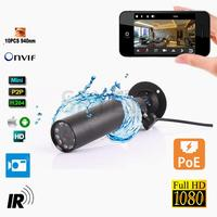 940nm Invisible Leds Waterproof Outdoor 1080P HD P2P Onvif IR Network IP POE Mini IR Bullet Camera Hdminicam For Video Security