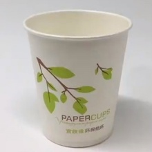Food-grade disposable cups Environmentally friendly PE film paper 50 packs
