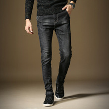 Mens Slim Jeans Fashion Cooton Full Length Skinny Fit For Men Scratch Scratched Denim Pants No Belt Mj012