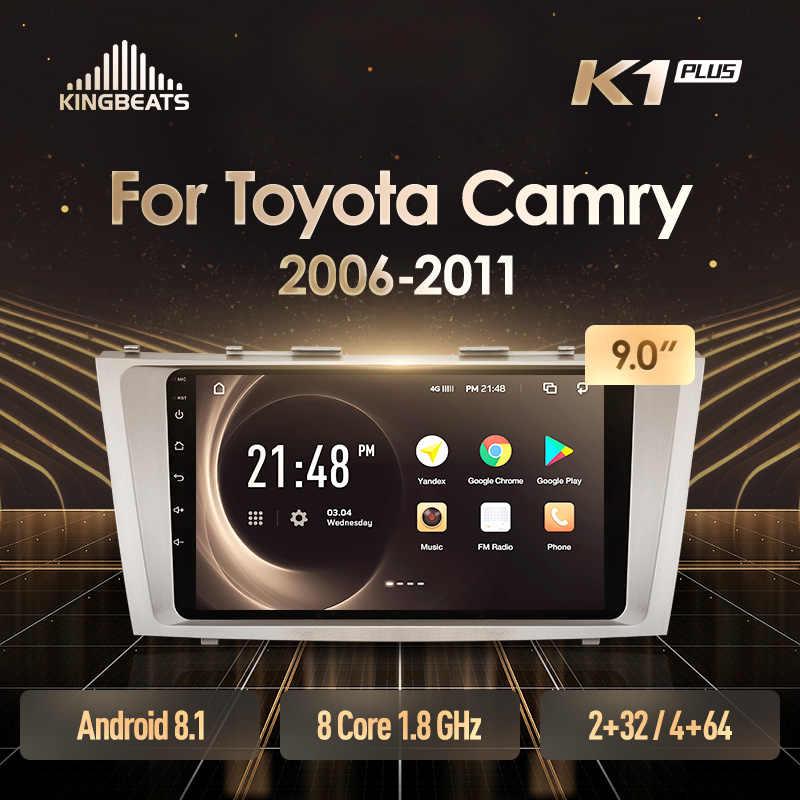 ヘッドユニットアンドロイド 8.1 オクタ · コア 4 KingBeats グラムダッシュカーラジオマルチメディア d GPS トヨタカムリ 40 50