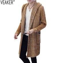Осень-зима Для Мужчин's длинный свитер однотонный Цвет с длинными рукавами свитер с капюшоном пальто Верхняя одежда Для мужчин свитер для повседневной носки кардиган