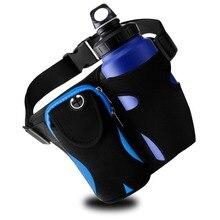 Jeebel Running Belt Adjustable Waist Pack with Bottle Holder Waterproof Phone Bag Outdoor Climbing Hiking Sports Pouch Jogging