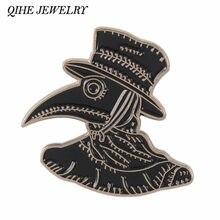 QIHE-broches de Doctor Schnabel de la plaga, insignias de solapa, color negro, Punk, hombre y mujer, joyería Steampunk
