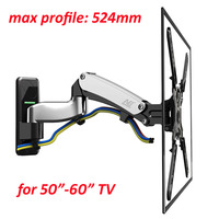 NB F500 air press Gas spring dual Long arm50 60 14 23kg full motion Monitor wall bracket LCD PLASMA tv mount lcd holder support