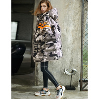 Camouflage Down Parkas Jacket Winter Women's Loose Thick Coat