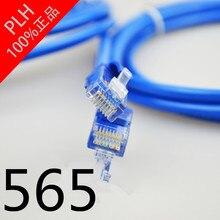 АБДО 2018 RJ45 CAT7 кабель Ethernet, сетевой плоский кабель для локальной сети UTP Патч кабели для маршрутизаторов