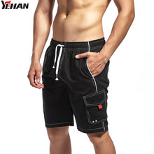 Yehan Summer Men's Beach Shorts Slim Fit Running Gym Training Short Pant Solid Plus Size with Side Pocket Surfing Trunks M-2XL